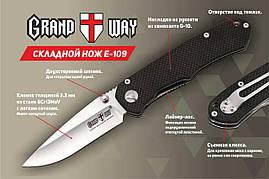 Нож складной e-109 (Grand Way), фото 2