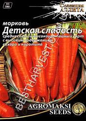 Семена моркови «Детская сладость» 15 г