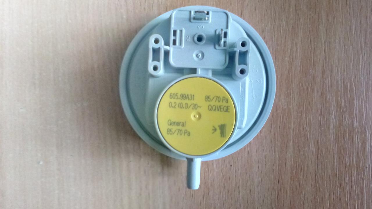 Датчик давления воздуха 85-70 Па Demrad, Vaillant, Protherm, Saunier Duval.