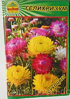 Гелихризум (сухоцвет)