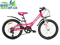 Велосипед 20 Avanti Sonic v-brake alu