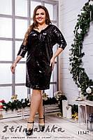 Платье из пайетки для полных черное, фото 1