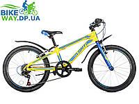 Велосипед 20 Avanti Turbo v-brake alu