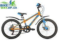 Велосипед 20 Avanti Super Boy disk steel