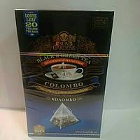 Чай Sun Gardens COLOMBO MIX. Сан Гарденс Коломбо Микс. Черно-зеленый бергамот\кардамон 20 пирамидок