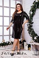 Шикарное платье из пайетки для полных черное, фото 1