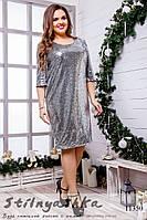 Шикарное платье из пайетки для полных серебро, фото 1