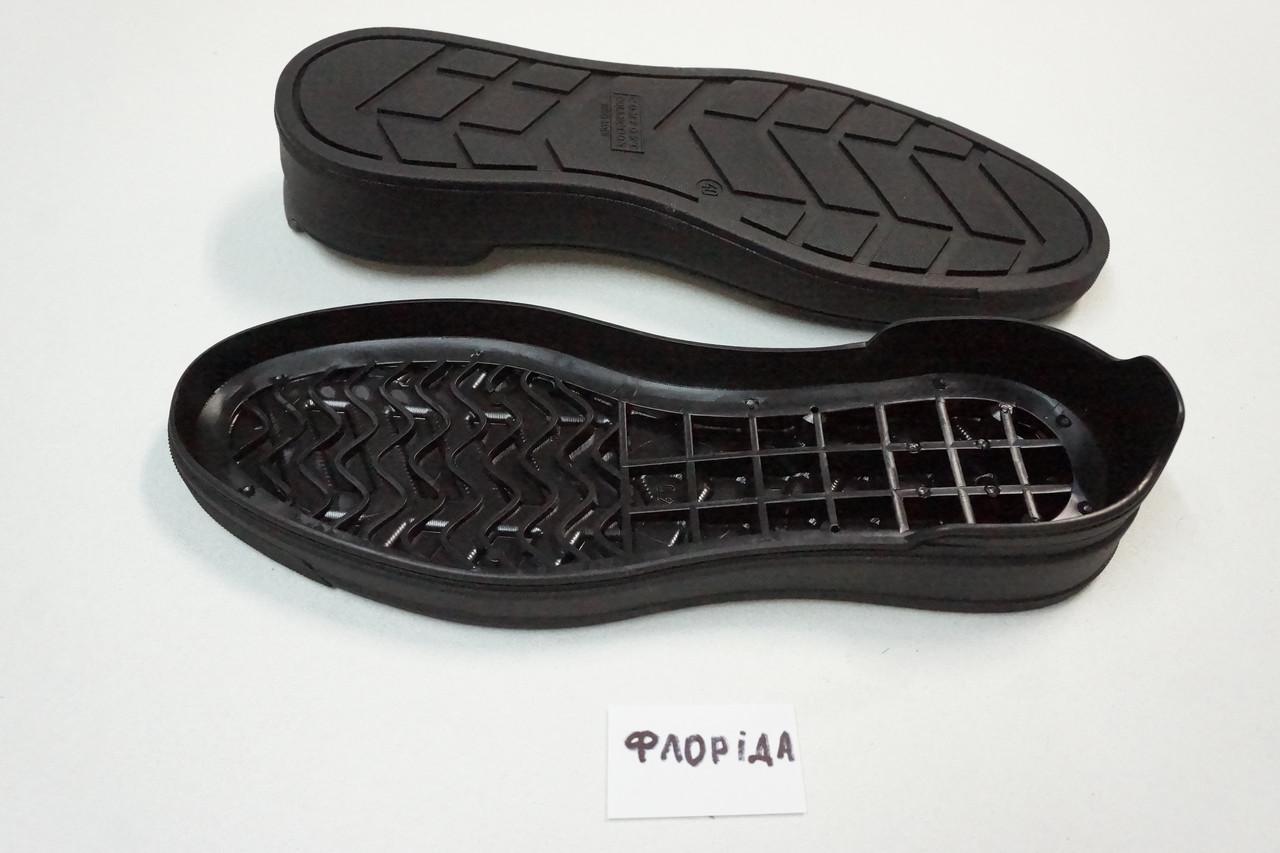 Подошва для обуви мужская Флорида р.40-45