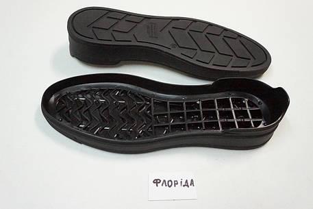 Подошва для обуви мужская Флорида р.40-45, фото 2