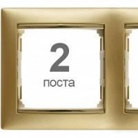 Рамка 2 поста Legrand Valena 770302 матовое золото