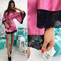 Женский домашний халат