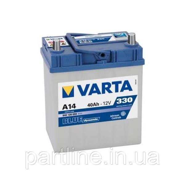 Аккумулятор VARTA Blue Dynamic A14 (540126033) 6СТ-40, 330En, габариты 227х127х187, гарантия 24 мес.