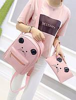 Рюкзак  женский городской для девочек, девушек Мышка с клатчем, набор  (розовый)