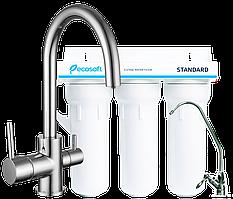 Cмеситель для кухни Imprese Daicy 55009-U + фильтр воды Ecosoft Standart