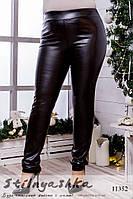 Утепленные кожаные лосины-брюки большого размера , фото 1