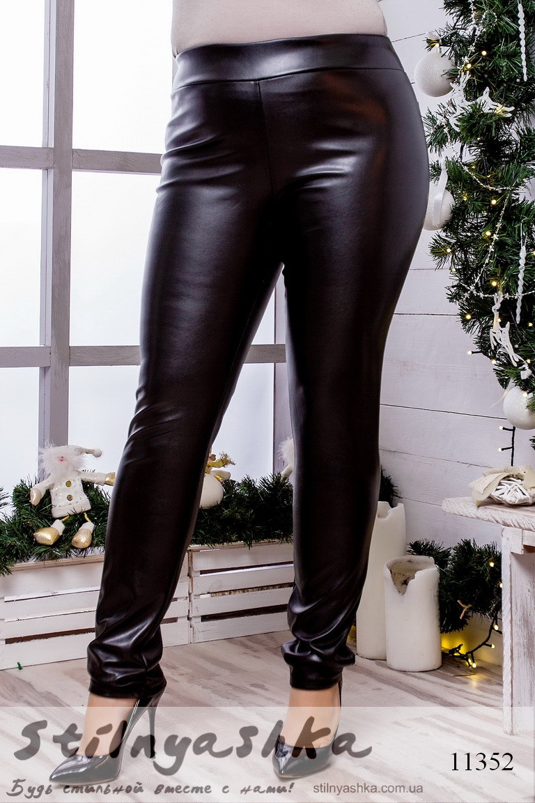537620db1d0a2 Утепленные кожаные лосины-брюки большого размера - Интернет-магазин