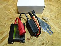 Блок розжига ксеноновой и биксеноновой лампы 12В 35Вт