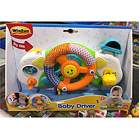 Детский руль Baby Driver, Сортер музыкальный, обучающий