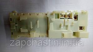 Модуль СМА Bosch/Siemens, 9000608734