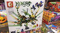 Доктор игровой конструктор Нинзяго, новая серия 2018 год, 400 деталей, фото 1
