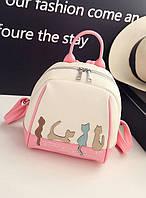 Рюкзак детский прогулочный для девочек Коты (розовый)