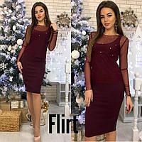 Платье размеры 42-44