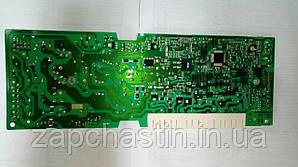 Модуль СМА Bosch, bsh5560006692-02, prg716029-00, 9000530119, 9000510219