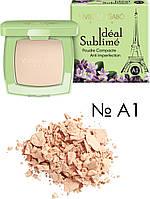 Пудра  против недостатков кожи - Vivienne Sabo Ideal Sublime Compact