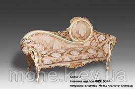 Софа - кушетка в стиле барокко
