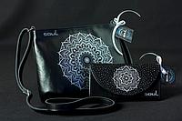 Женская кожаная сумочка и кошелек