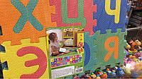 Веселая головоломка, коврик для деток