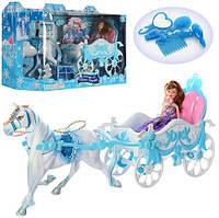 Карета с крутящимися колесами, лошадка с белоснежной гривой и прекрасная принцесса