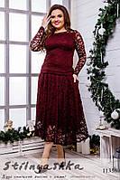 Гипюровый костюм для полных Диор бордо, фото 1