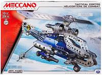 Металлический конструктор Meccano Вертолет 6024816 - 374 детали для ребенка 10+