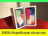 100 % Копия IPhone X ТОП-версия, Чехол и Стекло в подарок  айфон/6s/5s/4s/7/8/X/Plus