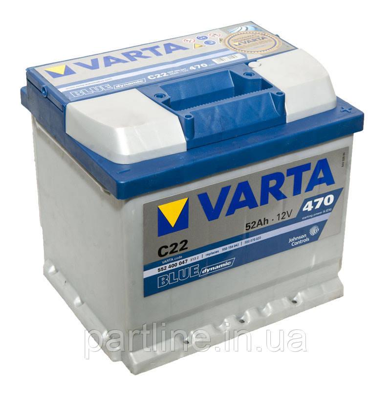 Аккумулятор VARTA Blue Dynamic C22 (552400047) 6СТ-52, 470En, габариты 207х175х190, гарантия 24 мес.
