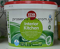 VivaColor Interior Kitchen Моющаяся краска для стен База С 2,7л