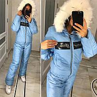 Женский стильный теплый костюм Philiipp Plein: куртка+штаны (4 цвета)