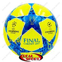 Футбольный мяч Champions League FB-6451 (PU ламин., №5, 5 сл., сшит вручную)