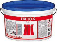 Быстросхватывающийся цемент Schomburg  FIX-10S /ФІКС-10С/, 12кг