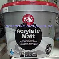 Vivacolor Acrylate Matt Износостойкая краска для стен 9л