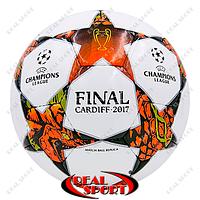 Футбольный мяч Champions League FB-6459 (PU ламин., №4, 5 сл., сшит вручную)