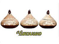 """Набор для специй керамический (3 предмета) Чиполино """"Словяночка"""""""