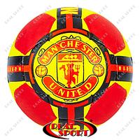 Мяч футбольный Manchester 8029 (№5, 5 сл., сшит вручную)