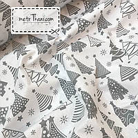 Новогодняя ткань с серыми ёлочками на белом фоне № 856