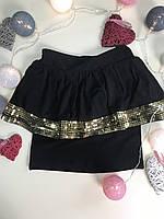 Юбка с паетками, одежда для девочек 128-164