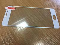Защитное полноэкранное стекло для Meizu M5s с белой рамкой