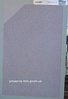 Колорит грунтовочная краска (Кварц грунт)  Contact  9л