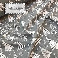 Новогодняя ткань с белыми ёлочками на сером фоне № 857