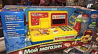 Игровая интерактивная касса, мой магазин, детские игрушки